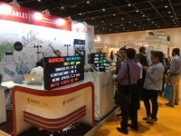 Scarlet to Participate in 2016 Dubai WETEX Show